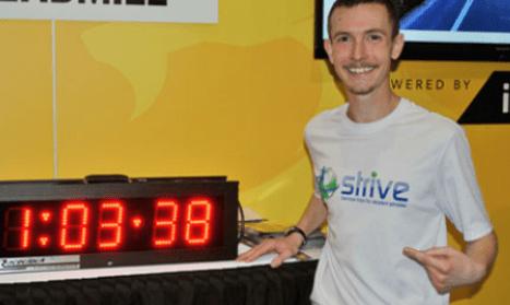 tyler-record-treadmill